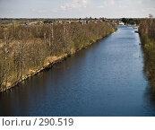 Купить «Северо-Двинский канал. Вологодская область», фото № 290519, снято 10 мая 2008 г. (c) Liseykina / Фотобанк Лори