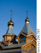 Купить «Деревянная церковь. Фрагмент.  Караганда.», фото № 290787, снято 17 мая 2008 г. (c) Михаил Николаев / Фотобанк Лори
