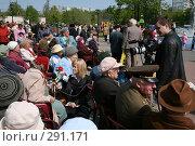 Купить «Химки-ТВ», эксклюзивное фото № 291171, снято 9 мая 2008 г. (c) Игорь Веснинов / Фотобанк Лори
