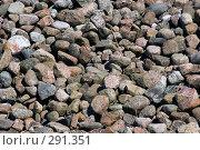 Купить «Каменная насыпь», эксклюзивное фото № 291351, снято 16 мая 2008 г. (c) Александр Щепин / Фотобанк Лори