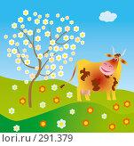 Купить «Весенняя корова», иллюстрация № 291379 (c) Олеся Сарычева / Фотобанк Лори