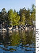 Купить «Карельский берег», фото № 291619, снято 3 июня 2007 г. (c) Андрей Пашкевич / Фотобанк Лори