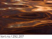 Купить «Абстракции на воде», фото № 292207, снято 18 сентября 2018 г. (c) Андрей Пашкевич / Фотобанк Лори