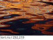 Купить «Абстракции на воде», фото № 292219, снято 18 сентября 2018 г. (c) Андрей Пашкевич / Фотобанк Лори