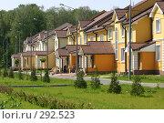 Купить «Коттеджи», фото № 292523, снято 20 мая 2008 г. (c) Коннов Леонид Петрович / Фотобанк Лори