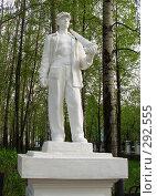 Купить «Массовая парковая скульптура. Рабочий с отбойным молотком», фото № 292555, снято 20 мая 2008 г. (c) Кардаполова Наталья / Фотобанк Лори