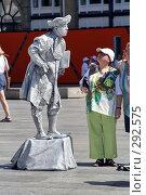Купить «Симпатичный мужчина», эксклюзивное фото № 292575, снято 21 февраля 2019 г. (c) Николай Винокуров / Фотобанк Лори