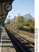 Купить «Бавария. Железнодорожный вокзал.», фото № 292939, снято 18 октября 2005 г. (c) Павел Гаврилов / Фотобанк Лори