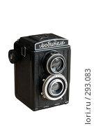 Старый среднеформатный фотоаппарат (изолировано на белом фоне) (2008 год). Редакционное фото, фотограф Дмитрий Яковлев / Фотобанк Лори