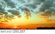 Купить «Добрый вечер», фото № 293207, снято 28 апреля 2008 г. (c) Анатолий Теребенин / Фотобанк Лори