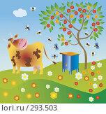 Купить «Радостная корова. Открытка к празднику яблочного Спаса», иллюстрация № 293503 (c) Олеся Сарычева / Фотобанк Лори