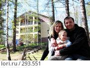 Купить «Счастливая семья на фоне дома», фото № 293551, снято 21 февраля 2018 г. (c) Гладских Татьяна / Фотобанк Лори