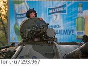 Купить «Солдат на танке», фото № 293967, снято 29 апреля 2008 г. (c) Михаил Мозжухин / Фотобанк Лори