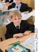 Купить «Первоклассник на уроке», фото № 294027, снято 14 мая 2008 г. (c) Федор Королевский / Фотобанк Лори