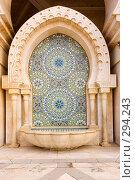 Купить «Традиционная арабская мозаика и фонтан. Мечеть Хасана II.», фото № 294243, снято 24 февраля 2008 г. (c) Олег Селезнев / Фотобанк Лори