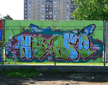 Купить «Город Железнодорожный.Граффити», фото № 294647, снято 18 мая 2008 г. (c) АЛЕКСАНДР МИХЕИЧЕВ / Фотобанк Лори