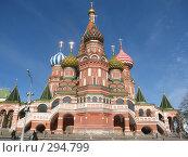 Купить «Москва, собор Василия Блаженного (Покровский собор)», фото № 294799, снято 24 апреля 2008 г. (c) ИВА Афонская / Фотобанк Лори