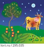 Купить «Праздник Ивана Купалы. Папоротник цветет. Летняя корова», иллюстрация № 295035 (c) Олеся Сарычева / Фотобанк Лори