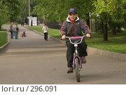 Купить «Мальчик на велосипеде», фото № 296091, снято 10 мая 2008 г. (c) Юля Тюмкая / Фотобанк Лори
