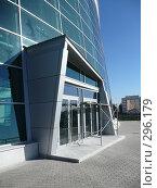 Купить «Конгресс-холл в Уфе», фото № 296179, снято 3 октября 2007 г. (c) Газизов Роман / Фотобанк Лори