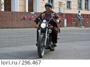 Радостная девушка на мотоцикле. Стоковое фото, фотограф Harry / Фотобанк Лори