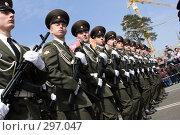 Балашиха День Победы 9 мая 2008 г. Редакционное фото, фотограф Дмитрий Неумоин / Фотобанк Лори
