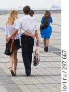 Купить «День последнего звонка.Прощание с детством.Новороссийск 2008.», фото № 297667, снято 24 мая 2008 г. (c) Федор Королевский / Фотобанк Лори