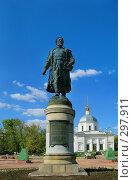 Купить «Памятник Афанасию Никитину на фоне церкви Вознесения Христова, Тверь», фото № 297911, снято 9 мая 2008 г. (c) Fro / Фотобанк Лори