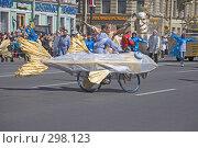 Купить «Карнавал 2008. Стремительная рыба. санкт-Петербург.», эксклюзивное фото № 298123, снято 24 мая 2008 г. (c) Александр Щепин / Фотобанк Лори