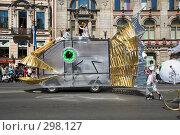 Купить «Карнавал 2008. Хищная рыба. Санкт-Петербург.», эксклюзивное фото № 298127, снято 24 мая 2008 г. (c) Александр Щепин / Фотобанк Лори