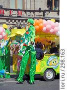 Купить «Карнавал 2008. Колонна Смешариков. Санкт-Петербург», эксклюзивное фото № 298163, снято 24 мая 2008 г. (c) Александр Щепин / Фотобанк Лори
