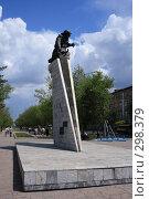 Купить «Памятник  Н. Абдирову.  Караганда.», фото № 298379, снято 23 мая 2008 г. (c) Михаил Николаев / Фотобанк Лори