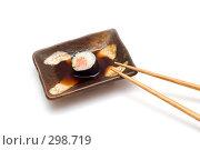 Купить «Ролл с лососем и авокадо на тарелке», фото № 298719, снято 21 апреля 2008 г. (c) Лилия Барладян / Фотобанк Лори