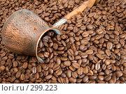 Купить «Кофейник и кофе», фото № 299223, снято 11 мая 2008 г. (c) Юрий Пономарёв / Фотобанк Лори
