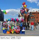 Купить «Торговля воздушными шарами на улице», эксклюзивное фото № 299723, снято 27 апреля 2008 г. (c) lana1501 / Фотобанк Лори