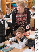 Купить «Учитель и первоклассники», фото № 299859, снято 14 мая 2008 г. (c) Федор Королевский / Фотобанк Лори