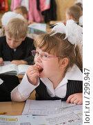 Купить «Зуб уже шатается. Первоклассники на уроке», фото № 299947, снято 14 мая 2008 г. (c) Федор Королевский / Фотобанк Лори