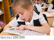 Купить «Первоклассница на уроке читает стихотворение», фото № 299999, снято 14 мая 2008 г. (c) Федор Королевский / Фотобанк Лори