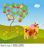 Купить «Удивленная осенняя корова смотрит на рябину», иллюстрация № 300095 (c) Олеся Сарычева / Фотобанк Лори