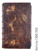 Обложка. Старинная печатная Библия. Стоковое фото, фотограф Harry / Фотобанк Лори