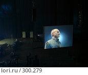 Купить «Фил Коллинз в Москве», фото № 300279, снято 20 октября 2005 г. (c) Морозова Татьяна / Фотобанк Лори