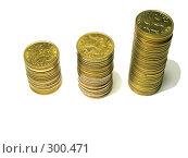 Купить «Три столбика из монет банка России», фото № 300471, снято 25 мая 2008 г. (c) Павел Филатов / Фотобанк Лори