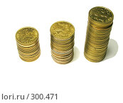 Три столбика из монет банка России. Стоковое фото, фотограф Павел Филатов / Фотобанк Лори