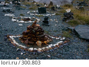 Купить «Сад камней вокруг Рериховского камня», фото № 300803, снято 24 апреля 2018 г. (c) Андрей Пашкевич / Фотобанк Лори