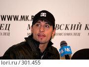 Купить «Дима Билан - победитель Евровидение 2008», фото № 301455, снято 27 мая 2008 г. (c) Андрей Старостин / Фотобанк Лори