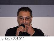 Купить «Артур Гаспарян, музыкальный критик», фото № 301511, снято 27 мая 2008 г. (c) Андрей Старостин / Фотобанк Лори