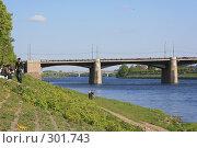Купить «Река Волга и Нововолжский мост, Тверь», фото № 301743, снято 9 мая 2008 г. (c) Fro / Фотобанк Лори