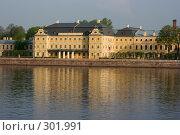 Купить «Меншиковский дворец», фото № 301991, снято 8 мая 2008 г. (c) Андрей Пашкевич / Фотобанк Лори