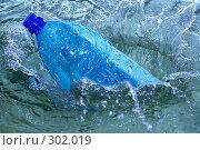 Купить «Бутылка в воде», фото № 302019, снято 19 апреля 2008 г. (c) Литова Наталья / Фотобанк Лори