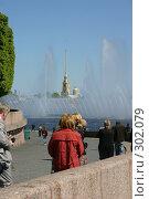 Купить «Санкт-Петербург. Вид на Неву и Петропавловскую крепость», фото № 302079, снято 28 мая 2008 г. (c) Александр Секретарев / Фотобанк Лори